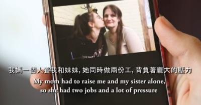 「烏克蘭正妹Lina」被母逼來台灣,哽咽曝:妳現在會恨但以後會感謝我