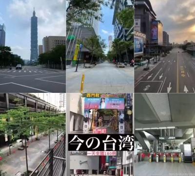 「台灣奇蹟自動空城」日本嚇壞還沒封城人民就先自律性封城