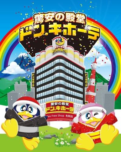 「西門町驚安殿堂」台灣一號店首店落腳,令人期待萬分