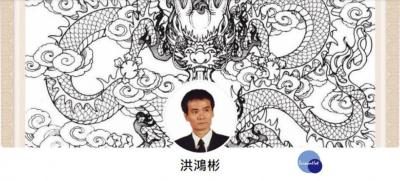 「洪鴻彬驚傳驟逝」網紅小商人發文悼念,嘉義地方聞人享壽61歲
