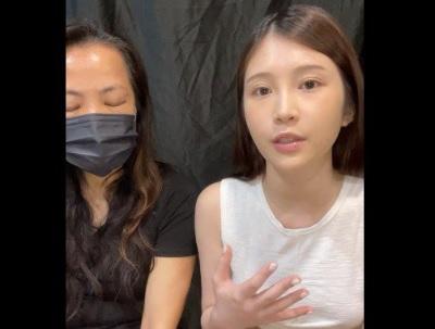 「糟蹋我們的善良」揭影片假哭內幕,雞排妹決裂龍龍