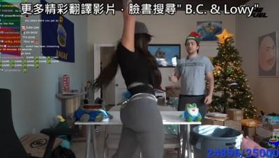 「亂入直播引暴動」Emily Rinaudo,經營18禁平台大方秀巨乳豐臀!