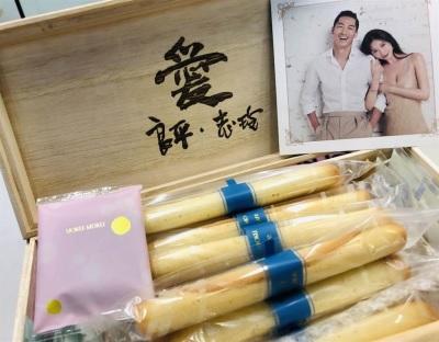 「林志玲喜餅」台灣第一名模,木盒刻愛設計超用心