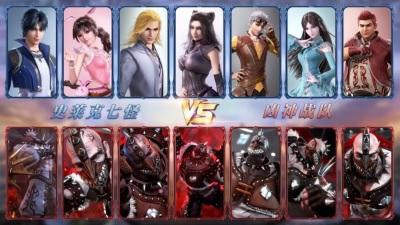 「斗羅大陸」史萊克七怪VS凶神戰隊,一招秒擊40級魂師!