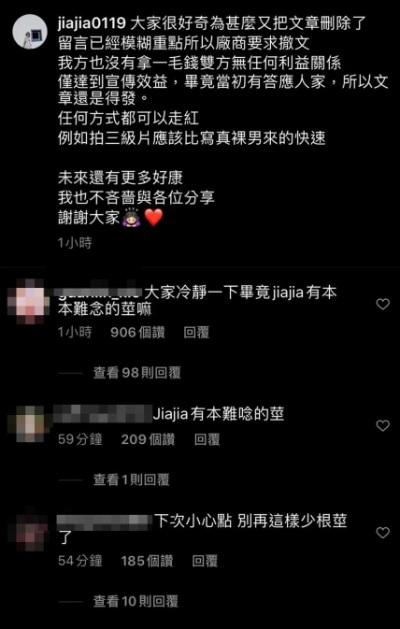 「裸體大衛像入鏡」最強網美業配,網:有本難念的莖!