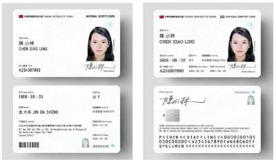 「數位身分證」明年上路,資安專家轟:太無知!