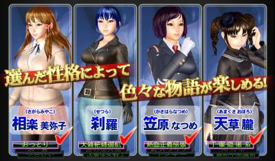 「PREMIUM 黑暗」成人遊戲, 26人全員強勢登場!