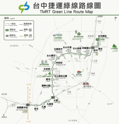 「台中捷運通車」第一條綠線開始試營運,預計12月19日正式通車!