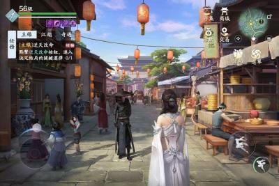 「天涯明月刀 M」改編自古龍武俠小說,承襲了電腦遊戲的故事設定