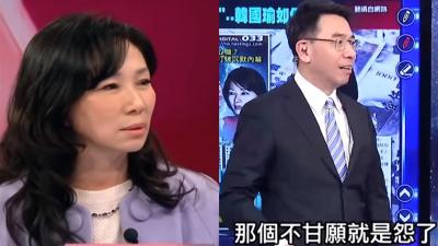 「李佳芬爆哭」養韓17年!劉寶傑:她有怨?