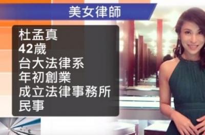 「美女律師杜孟真」鄰犬狂吠5個月不忍了,她加裝隔音設備怒求償237萬