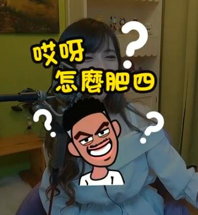 「36G波霸巨乳」七妃娘娘終於圓夢,粉絲取新稱號七妃平胸!