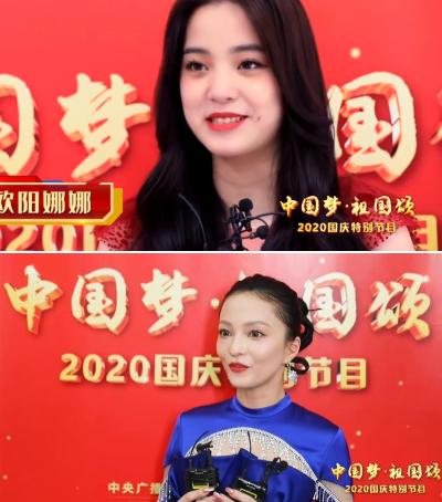 「我的祖國」歐陽娜娜、張韶涵是中國人?那全世界知道中國人厲害?