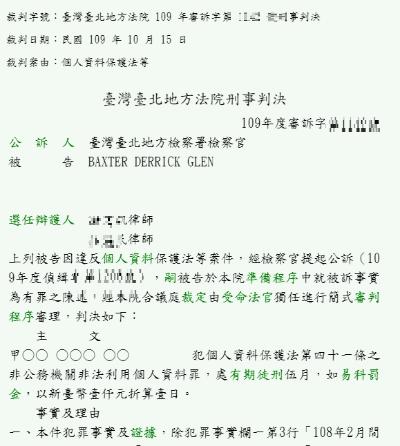 「怒PO台女性愛片」洋男見笑轉生氣!網友認證小鳥男!