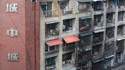 「高雄 火災」2021年城中城大樓最大危機,燒出台灣貧窮及建築物安全問題