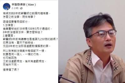 「蘇偉碩醫師」律師揭背後關鍵,最重可判3年刑