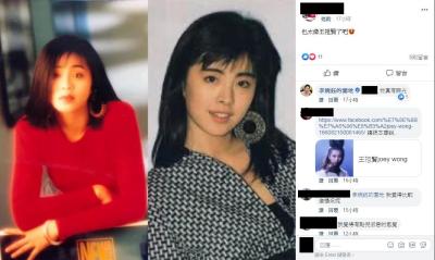 「李婉鈺辣照」終於脫了,大秀肉色比基尼!