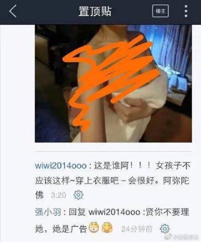 「王祖賢脫口1句話」見辣妹只圍浴巾,網友緊急安撫!