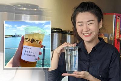 「愛國飲料店」被國軍棄單的澎湖冬瓜檸檬,誰建議蔡英文去買?