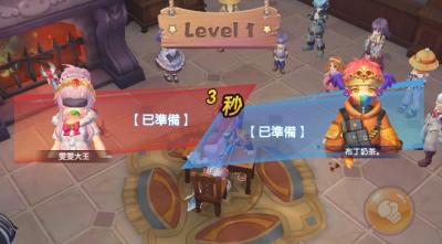 「酒館小遊戲」RO新世代的誕生,台灣人默契都非常好!
