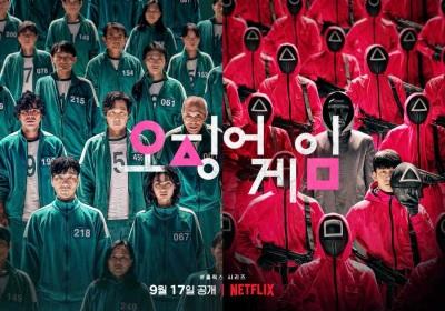 「魷魚遊戲」韓劇有多紅?Netflix首次攜手沃爾瑪拓展電商業務!