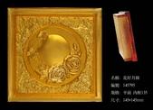 琉璃65-69:65.JPG