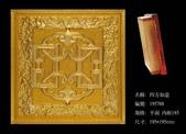 琉璃65-69:66.JPG