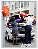 婚禮記錄攝影-仁&雲--苗栗竹南新北城餐廳--(迎娶篇一):婚禮記錄攝影-仁&雲-結婚喜宴(迎娶篇一) 10.jpg