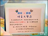 婚禮記錄攝影-隆程&婉婷-台中市中僑花園飯店--(喜宴篇一):婚禮記錄-隆程&婉婷-台中市中僑花園飯店--(喜宴篇一) 03.jpg