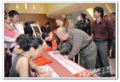 婚禮記錄攝影-蓉&惠-台北京華國際宴會廳--(婚宴篇一):婚禮記錄-蓉&惠-台北京華國際宴會廳--(婚宴篇一) 10.jpg