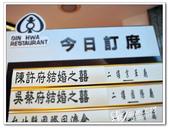 婚禮記錄攝影-蓉&惠-台北京華國際宴會廳--(婚宴篇一):婚禮記錄-蓉&惠-台北京華國際宴會廳--(婚宴篇一) 13.jpg