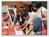 婚禮記錄攝影-蓉&惠-台北京華國際宴會廳--(婚宴篇一):婚禮記錄-蓉&惠-台北京華國際宴會廳--(婚宴篇一) 18.jpg