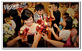 婚禮記錄-嘉&敏-結婚喜宴--新竹市卡爾登飯店-婚宴篇二:婚禮記錄攝影-嘉&敏-結婚喜宴--新竹市卡爾登飯店--(婚宴