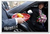 婚禮記錄-展&緯--台中加賀日式料理-結婚喜宴(迎娶篇一):婚禮記錄攝影-展&緯-(台中加賀日式料理)-結婚喜宴-迎娶篇 (一) 003