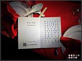 婚禮記錄攝影-隆程&婉婷-台中市中僑花園飯店--(喜宴篇二):婚禮記錄-隆程&婉婷-台中市中僑花園飯店--(喜宴篇二) 14.jpg