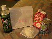 旅遊之日本行:吃ㄉ