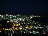 旅遊之日本行:函館夜景7.JPG