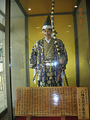旅遊之日本行:武士