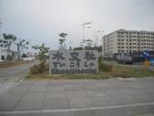 細說台南:水交社 (6).jpg
