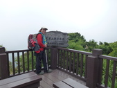 霧之道大棟山縱走:霧之道大棟山縱走 (134).JPG