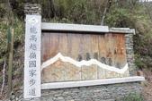 奇萊南峰.南華山:奇萊南峰.南華山 (1).JPG
