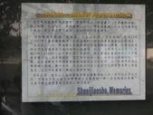 細說台南:水交社 (2).jpg