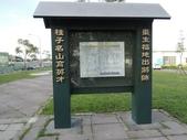 細說台南:水交社 (9).jpg