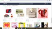 line購物:螢幕擷取畫面 (222).png