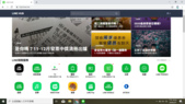 line購物:螢幕擷取畫面 (190).png