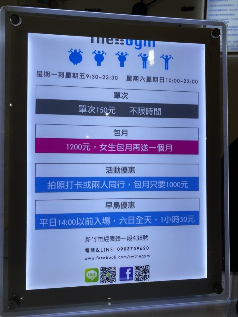 line購物:S__5644356.jpg