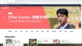 line購物:螢幕擷取畫面 (189).png