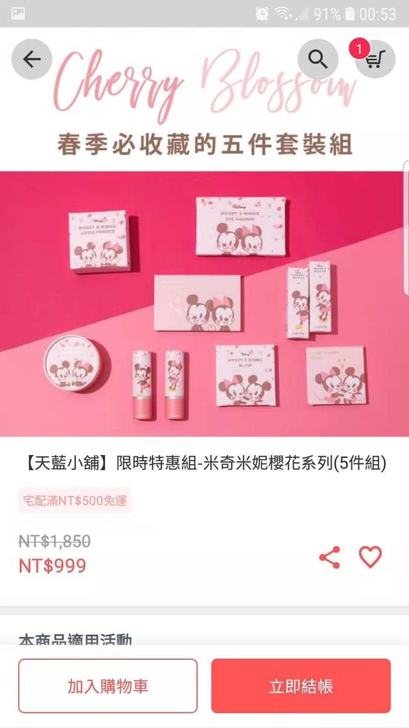 line購物:WeChat 圖片_20190831005141.jpg