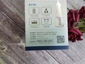 line購物:WeChat 圖片_20190805221737.jpg