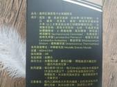 坐墊:WeChat 圖片_20190208125658.jpg